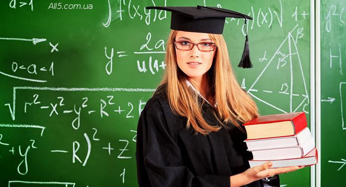 Дипломы на заказ написание дипломных работ по бухгалтерскому учёту диплом микхис заказать